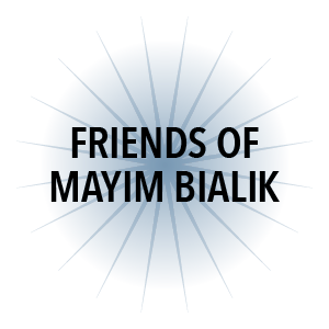 FRIENDS OF MAYIM
